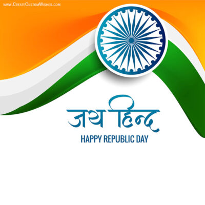 Create Republic Day Wishes for Business