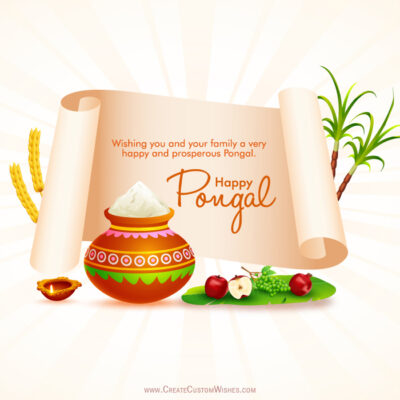 Pongal 2021 Wishes Image, Messages, Quote