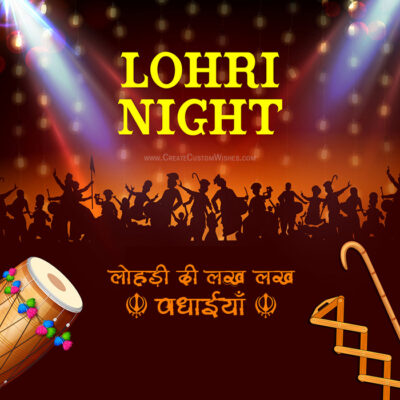 Write Name on Lohri Greeting Card