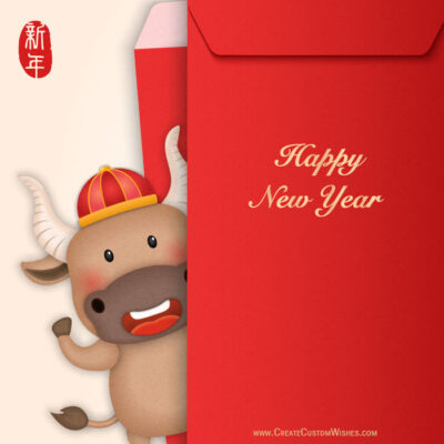 2021 Chinese Ox Year Wishes Message