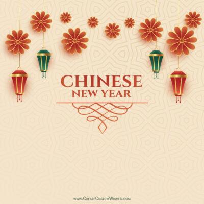 Add Photo on Chinese New Year 2021 Image