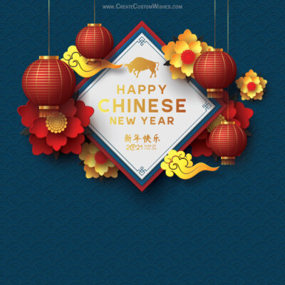 Add Text on 2021 Chinese New Year Image