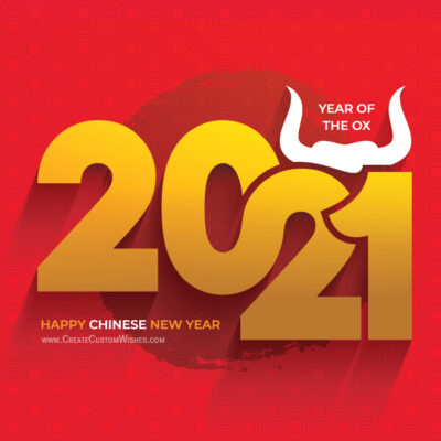CNY 2021 Wishes Images, Wallpaper, Quote