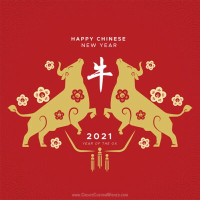 Chinese New Year 2021 Animal Wishes