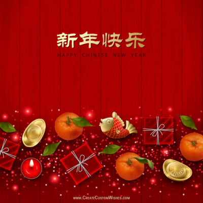 Chinese New Year 2021 for Malaysia