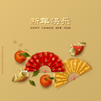 Chinese New Year Images for Singapore
