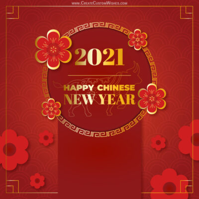 Chinese New Year with Name Greeting
