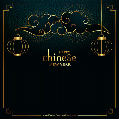 Create Custom Chinese OX Year Wishes