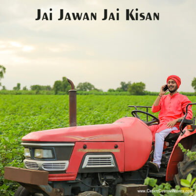 Create Custom Kisan Divas Wishes Image