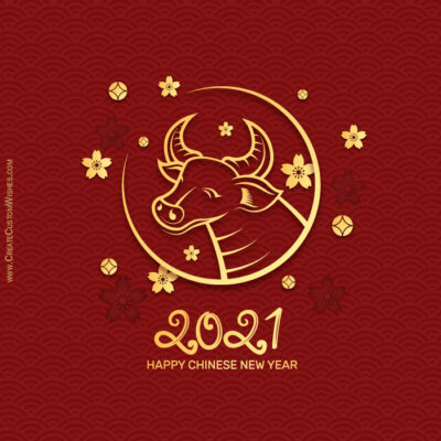 Create New Year of Bull with Name
