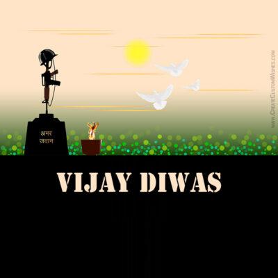 Create Vijay Diwas with Name FREE