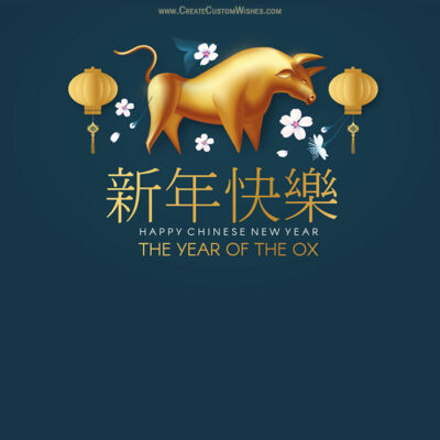 Edit CNY 2021 Year of the Ox Greeting