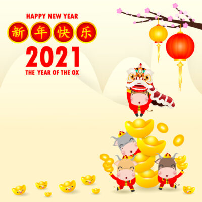 Free 2021 CNY of the Ox Greeting Card