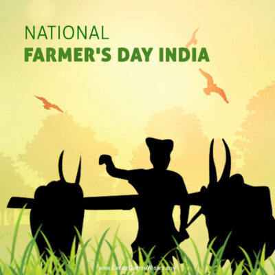 National Farmers Day with Name Pic