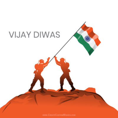 Vijay Diwas Wishes Image, Messages, Quote