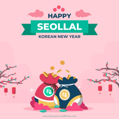 Add Name on Korean New Year Greetings