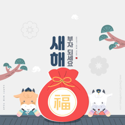 Add Text on Korean New Year Wishes Image