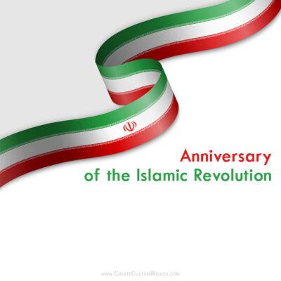 Anniversary of the Islamic Revolution Card