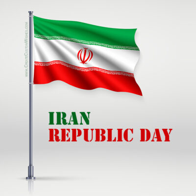Create Custom Iran Republic Day with Name
