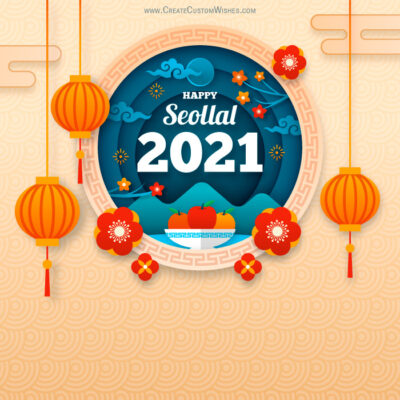Happy Seollal 2021 with Name and Photo