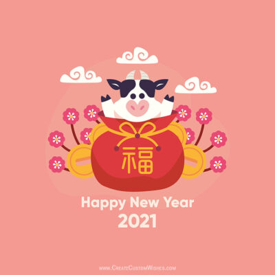 Korean New Year 2021 Wishes Images, Messages
