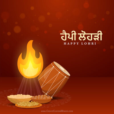 Latest Editing Lohri wishes Images