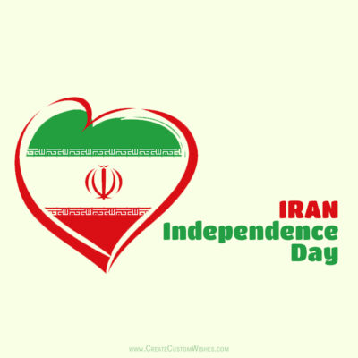 Personalize Iran Independence Day Greeting