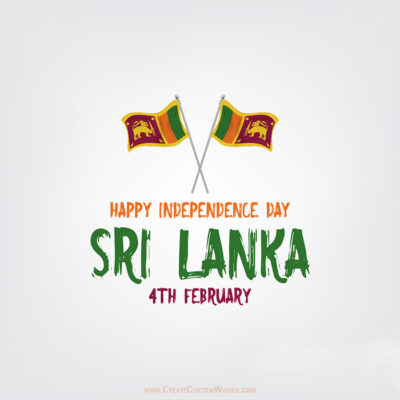 Sri Lanka Independence Day with Name Image
