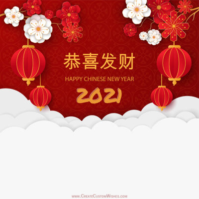 Chinese New Year 2021 Zodiac Signs
