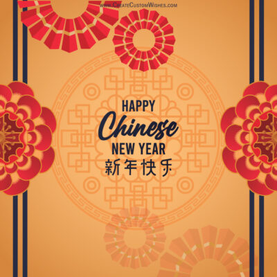 Greeting Cards for Lunar New Year