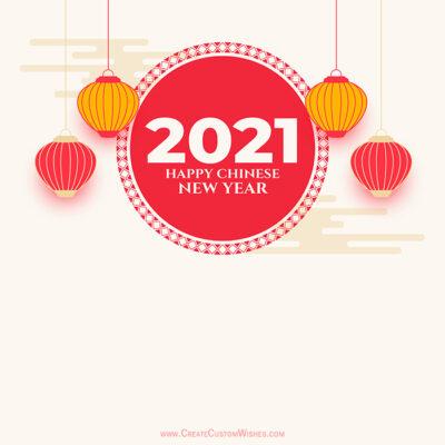 Lunar New Year 2021 Greeting Card