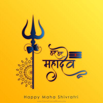 Maha Shivratri 2021 Image for Status