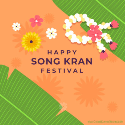 Songkran 2021 Wishes Image, Message