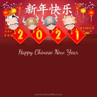 Year of the OX 2021 Chinese New Year