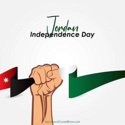 Add Name on Jordan Independence Day Image
