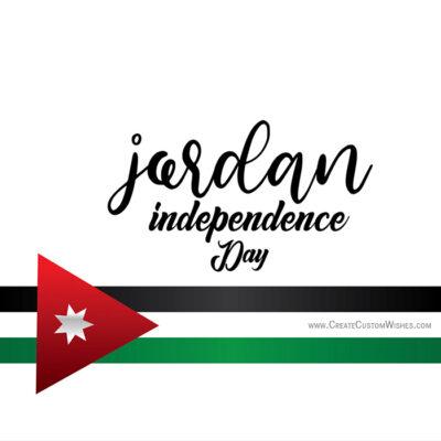 Customize Jordan Independence Day Greeting