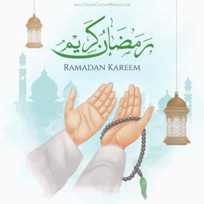 Ramadan Eid Mubarak Wishes for Malaysia