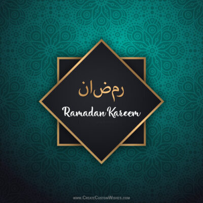 Ramazan EID Greeting for Saudi Arabia