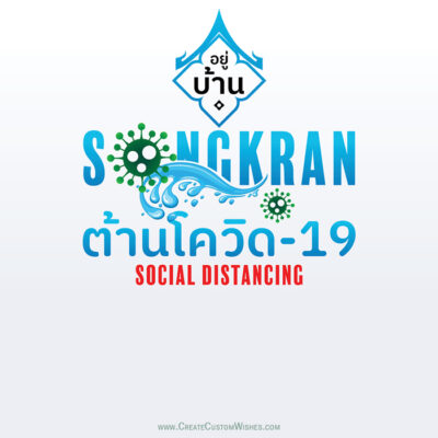 Songkran Social Distancing Wishes Images
