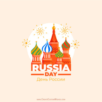Customized Russia Day Greetings Card