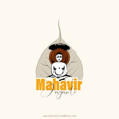 Editable Mahavir Jayanti Greeting Card