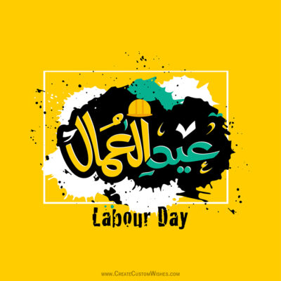 Labour Day Wishes Card for Saudi Arabia