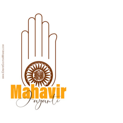 Mahavir Jayanti Wishes Images, Messages