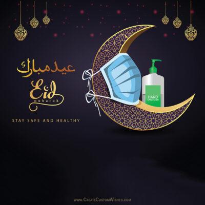 Ramadan Kareem Covid-19 Greeting Image