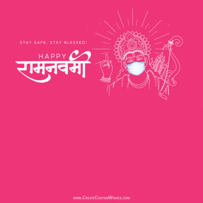Stay Home, Stay Safe - Ram Navami Card