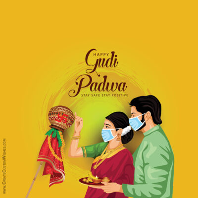 Stay Safe, Stay Home - Gudi Padwa Card