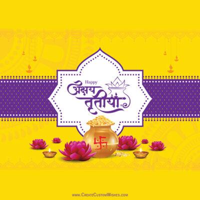 DIY - Akshaya Tritiya Wishes Cards Online Free