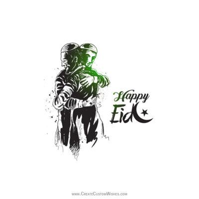 Customized Eid Mubarak Greeting Image