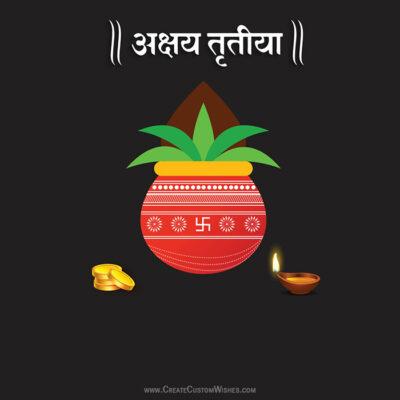 Make Custom Akshaya Tritiya Greetings Cards