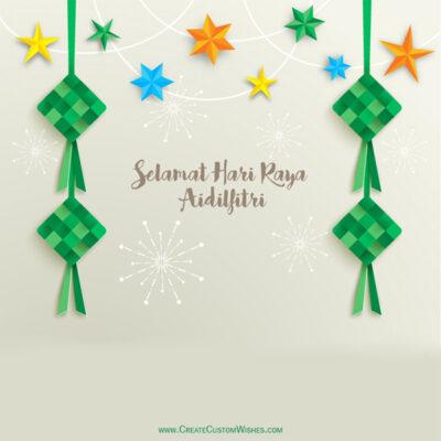 Add Name on Hari Raya Haji Wishes Image